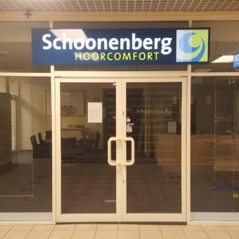 MAARSSENBROEK winkelcentrum BISONSPOOR